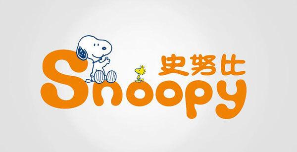 Thương hiệu giày trẻ em Snoopy