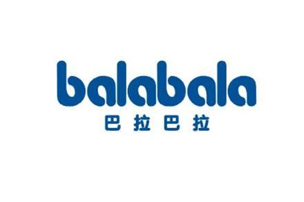 Thương hiệu giày trẻ em Balabala